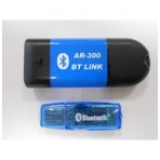 Interfeis Autronic bluetooth